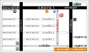 แผนที่ ช.กิจยนต์ ckyplate 2